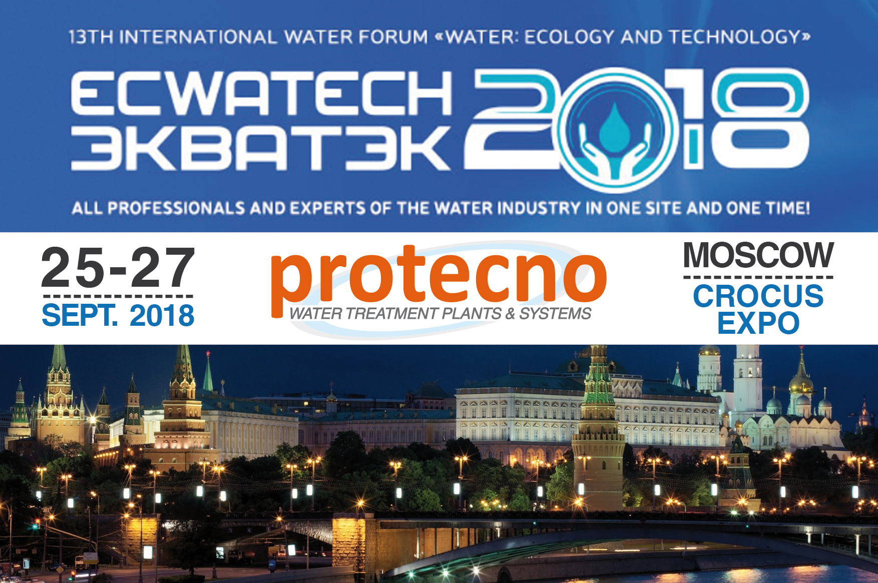 ECWATECH 2018! 25-27 September, MOSCOW